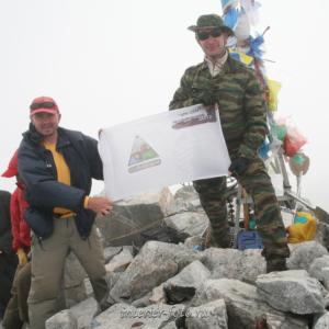 Экспедиционного центра Ару-Кем на горе Мунку-Сардык