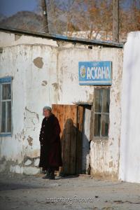 На улицах Цэнгэла - Монголия