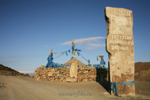 Обо на перевале в районе Ховда - Монголия