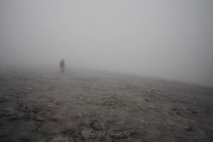 В тумане - перевал НГПИ