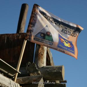 Флаг экспедиции Алтае-Саянское кольцо
