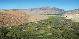 Вид на долину Чуи