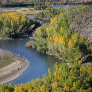 Осенний Хемчик