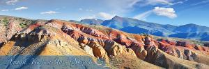 Алтай. Кызыл-Чин (Марс) (6487)
