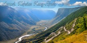 Алтай. Перевал Кату-Ярык (66090)