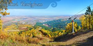 Алтай. Белокуриха (66094)