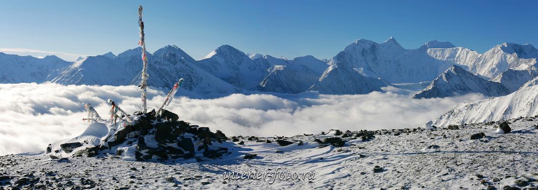 Горные вершины Алтай