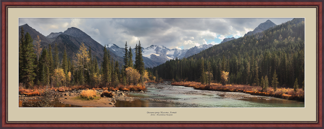 Купить фотографии гор