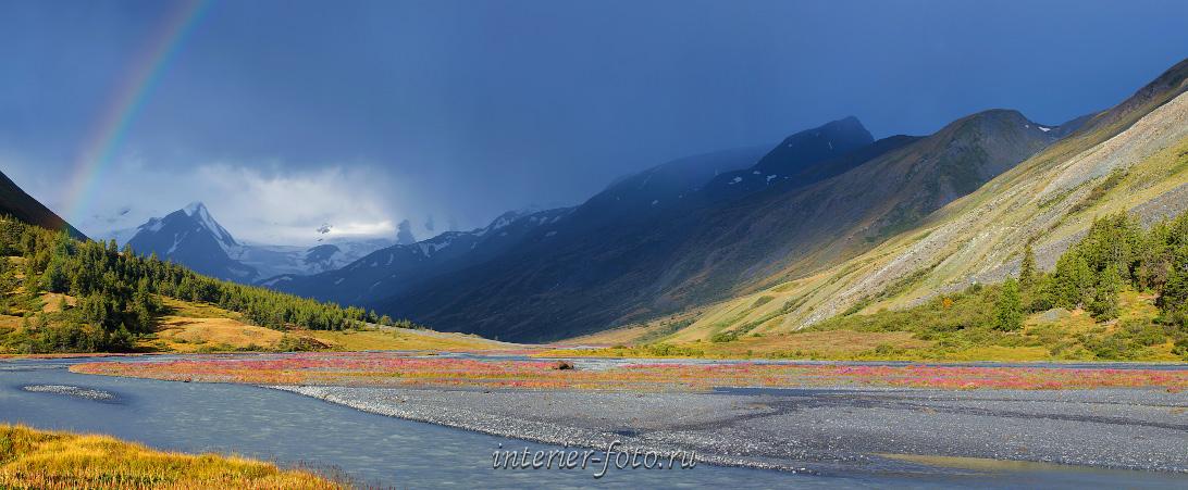 Панорама реки с радугой