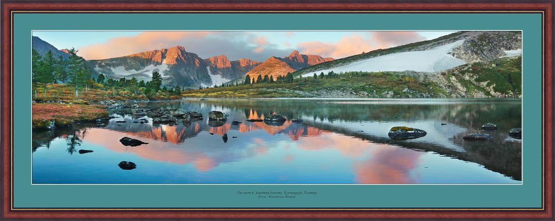 Пейзаж с озером Фотокартина