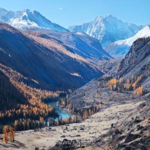 Долина Чуи перед Мажоем
