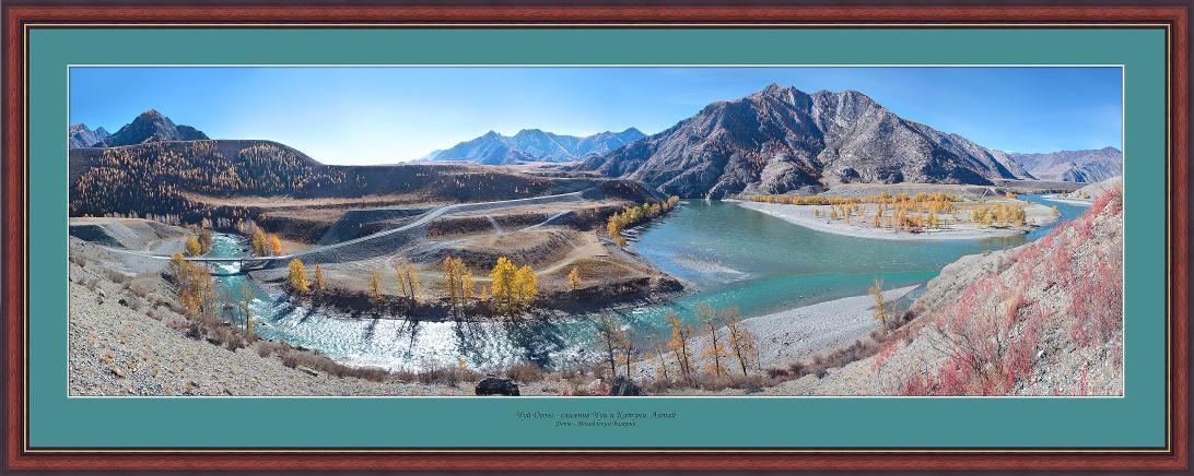 Выставка фотографий Алтай