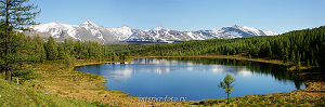 Панорама Озеро на Улаганском перевале. Алтай (6376)