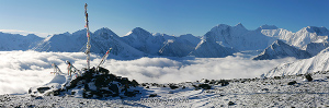 Красивые горы Панорамное фото Белуха с перевала Каратюрек