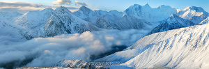 Панорамное фото Белуха с перевала Каратюрек