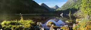 Нижнее озеро в долине реки Крепкой. Алтай (6387)