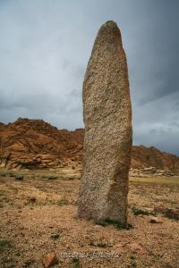 Каменное изваяние в урочище Карасу - Монголия