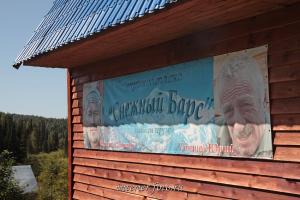 Туркомплекс в честь знаменитых погибших альпинистов