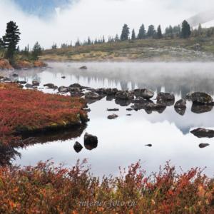 Осеннее утро на озере Круглом