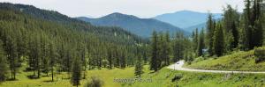Вид на юг с Кырлыкского перевала