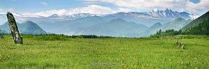 Гора Уч-Энмек над Каракольской долиной