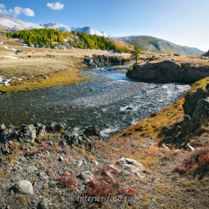 Река Бугузун осенью