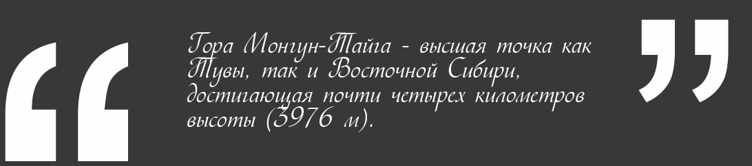mongun-tajga-tuva-4