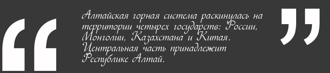 Altay-577
