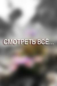 Фото черно-белое с цветом