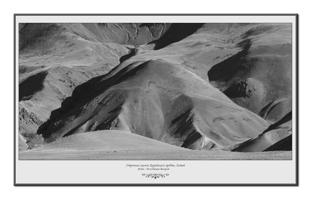 Черно-Белое фото панорама