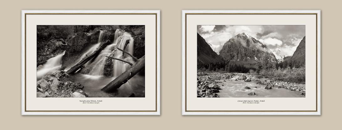 Черно-белые пейзажи Диптих