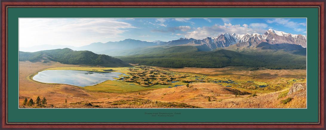 Фотографии пейзажей в паспарту