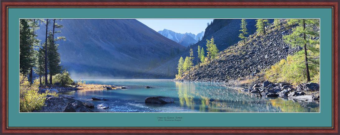 Картины природы Горное озеро