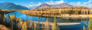 Панорамное фото Алтай