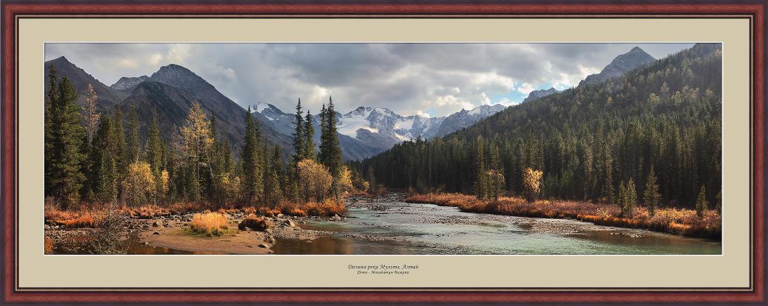 Живописный пейзаж Река осенью