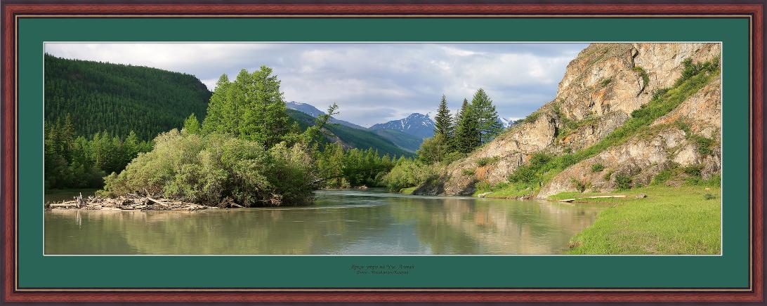 Живописные пейзажи Река
